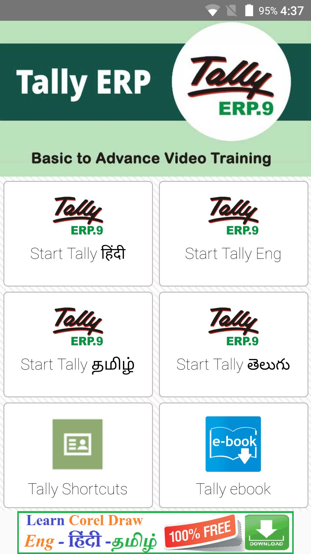 Tally erp 9 in tamil learn full course with gst for android.