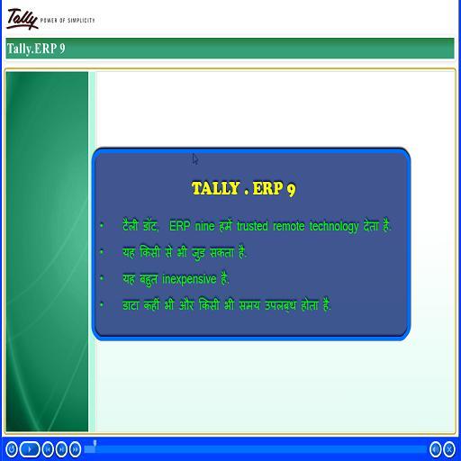 Learn tally erp 9 in tamil receipt entry youtube.
