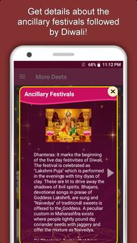 Diwali screenshot 3