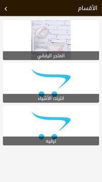كاشير السعودية poster
