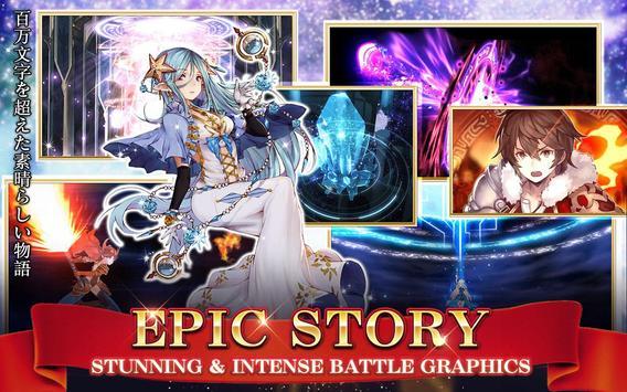 Tales of Erin screenshot 17