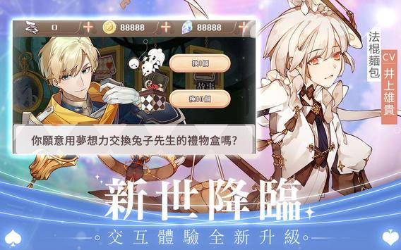食之契約 screenshot 4