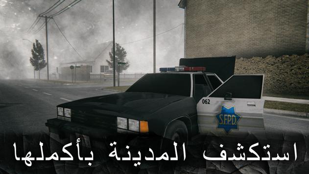 Death Park 2 تصوير الشاشة 4
