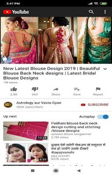 Blouse Designs screenshot 1