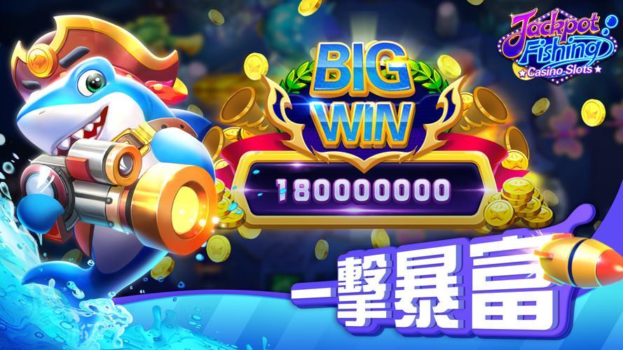 spin palace casino Slot Machine