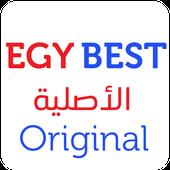 EgyBest أفلام ايجي بست