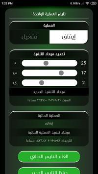 AXUN screenshot 5