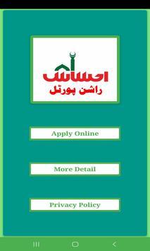 Ehsaas Rashan Portal | Ehsaas Program Rashan poster