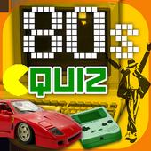 80s Trivia Quiz Game - 1980s Quiz icon