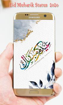 Eid ul Adha Mubarak Status 2020 screenshot 1