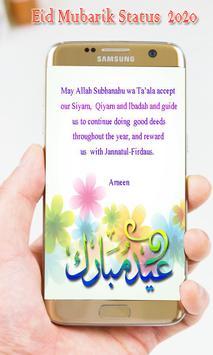 Eid ul Adha Mubarak Status 2020 screenshot 2