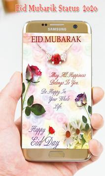 Eid ul Adha Mubarak Status 2020 screenshot 3