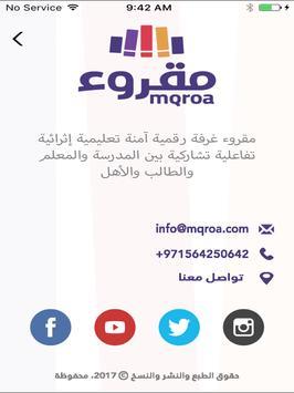Mqroa ảnh chụp màn hình 9