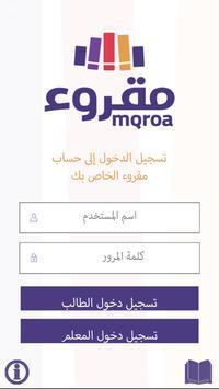 Mqroa bài đăng