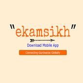 EkamSikh icon