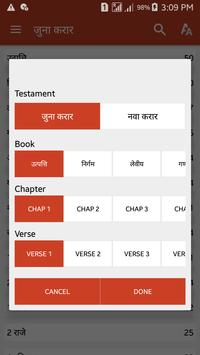 Marathi Bible for Android - APK Download