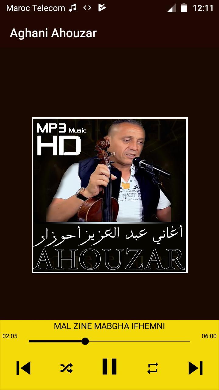 AHOUZAR 2013 TÉLÉCHARGER ARAB MP3