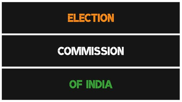 Election Commission Of India screenshot 1