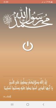 المؤذن الالكتروني Ekran Görüntüsü 4