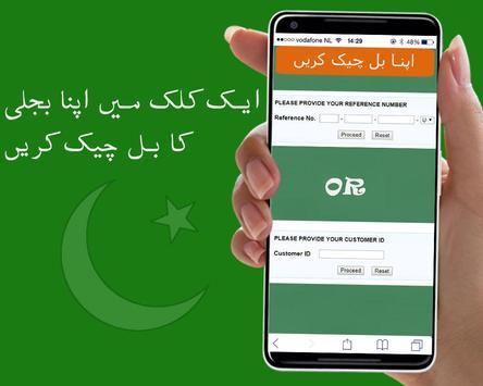 Electricity Bill Checker-Wapda Pakistan(2019) 1 0 (Android