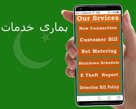 Electricity Bill Checker-Wapda Pakistan(2019) 1 0 (Android