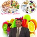 محاضرات الدكتور محمد الفايد