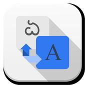 Kannada - English Translator icon