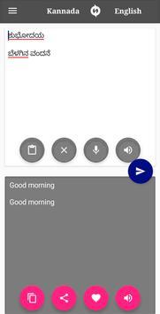 Kannada - English Translator screenshot 1