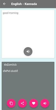 Kannada - English Translator screenshot 5