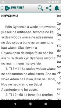 Infoplus Asante Twi Bible screenshot 3