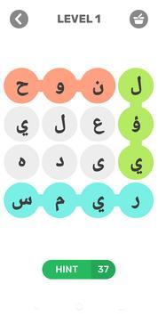 أسماء بنات و أولاد screenshot 2