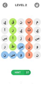 أسماء بنات و أولاد screenshot 7