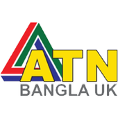 ATN Bangla UK by Elmelo icon