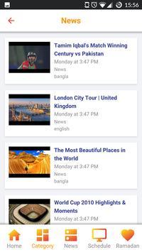 ATN Bangla UK by Elmelo screenshot 6