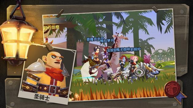 Everadventure स्क्रीनशॉट 8