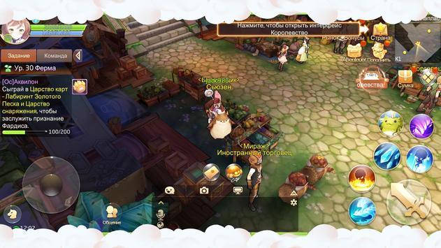 Tales of Wind скриншот 6