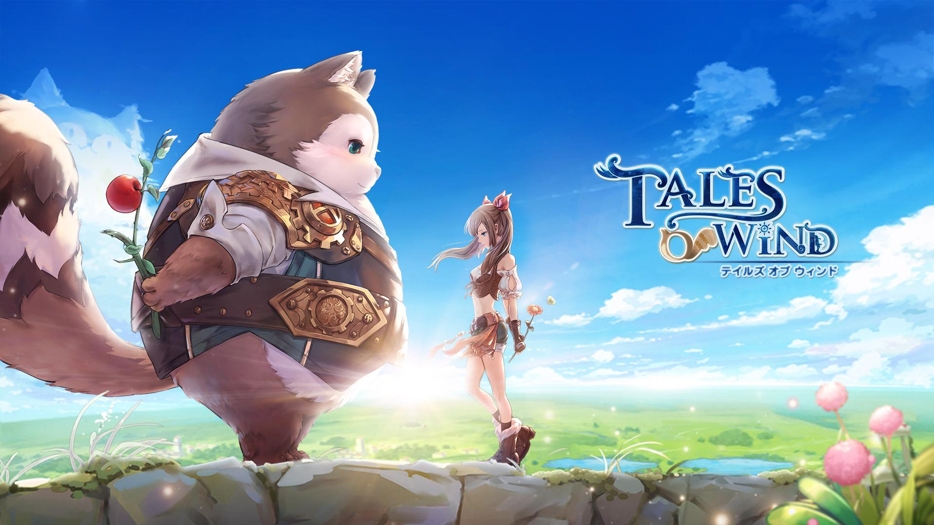 Tales of Wind poster
