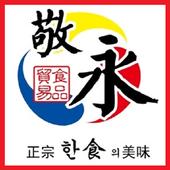 敬永貿易RoadShow交易記錄 icon
