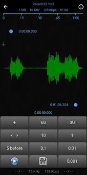Sound Recorder screenshot 1