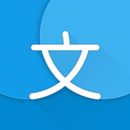 Hanping Chinese Dictionary Lite 汉英词典 APK Android