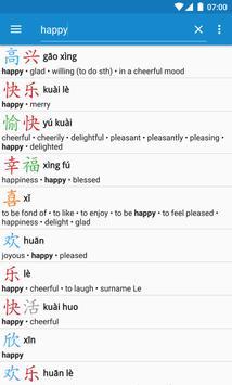 Hanping Chinese Dictionary Lite 汉英词典 screenshot 12