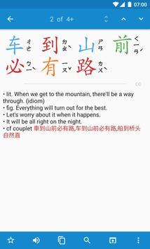Hanping Chinese Dictionary Lite 汉英词典 screenshot 6