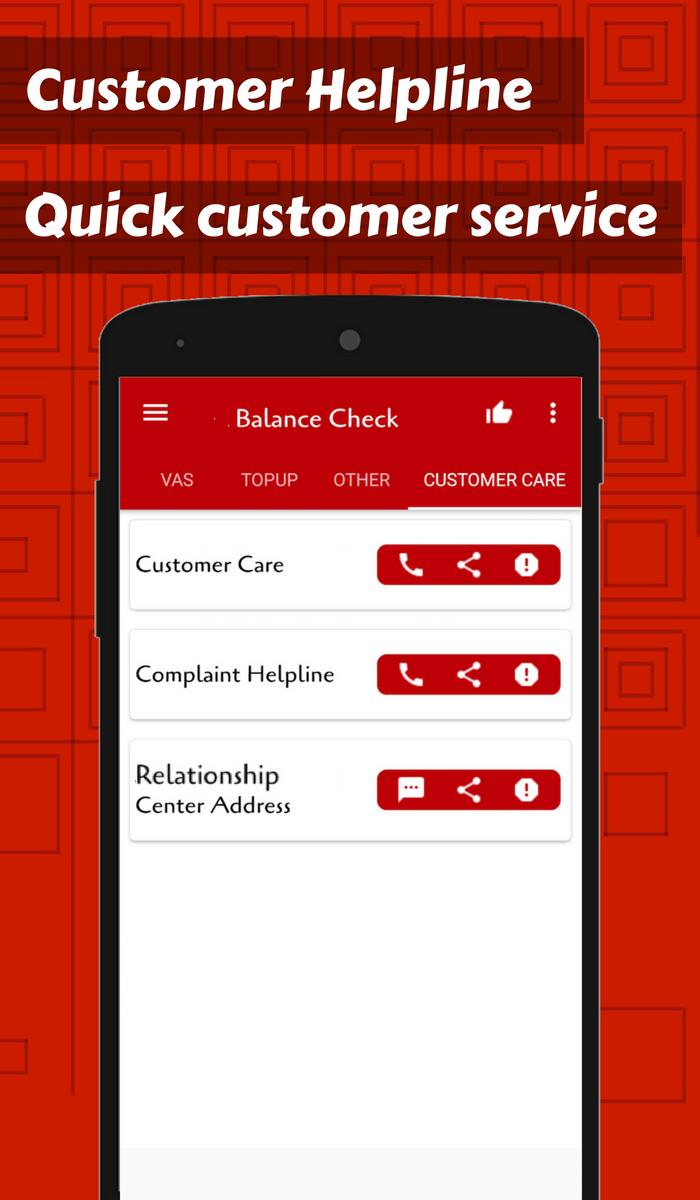 App for Recharge & Balance Check for Android - APK Download