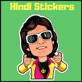 Hindi stickers for whatsapp - Bollywood stickers icon