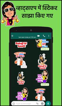 Hindi stickers for whatsapp - Bollywood stickers screenshot 1