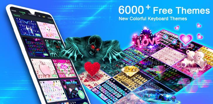 ❤️Emoji keyboard - Cute Emoticons, GIF, Stickers screenshot 1