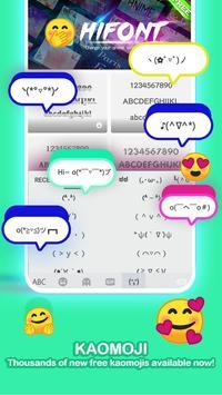 ❤️Emoji keyboard - Cute Emoticons, GIF, Stickers screenshot 2