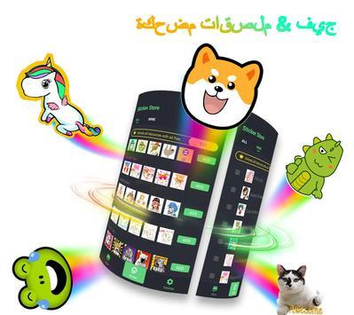 ❤️كيبورد ايموجي - رموز تعبيرية لطيفة، جيف، ملصقات تصوير الشاشة 2