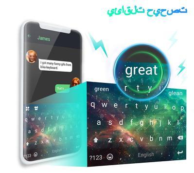 ❤️كيبورد ايموجي - رموز تعبيرية لطيفة، جيف، ملصقات تصوير الشاشة 5