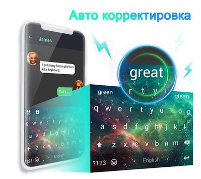 ❤️Emoji клавиатура - милые смайлики, GIF, стикеры скриншот 3